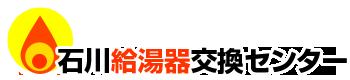 Logo_2_3